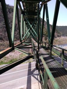 第三江川橋梁�