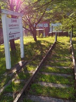 三段峡駅跡
