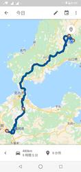 480km
