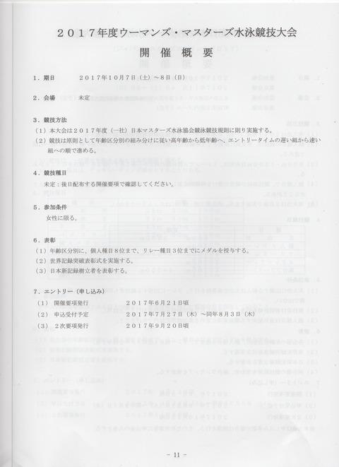 pdf130