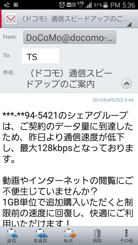 Screenshot_2016-04-25-17-36-57