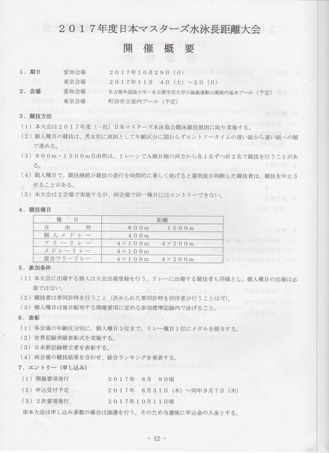 pdf131