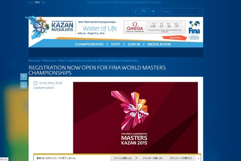 kazan_registration