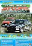 jafcup010729