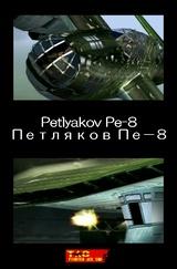 petlyakov