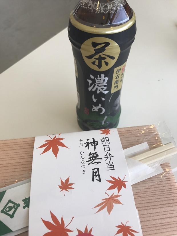 富山地区カントリードラム演奏_171002_0005