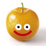 オレンジアップル