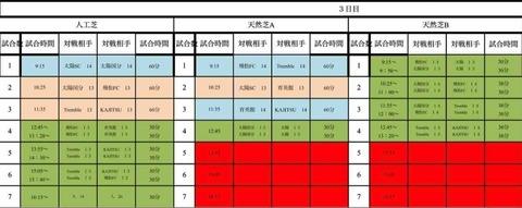 Screenshot_20210731-083200_LINE