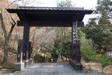武田城跡4