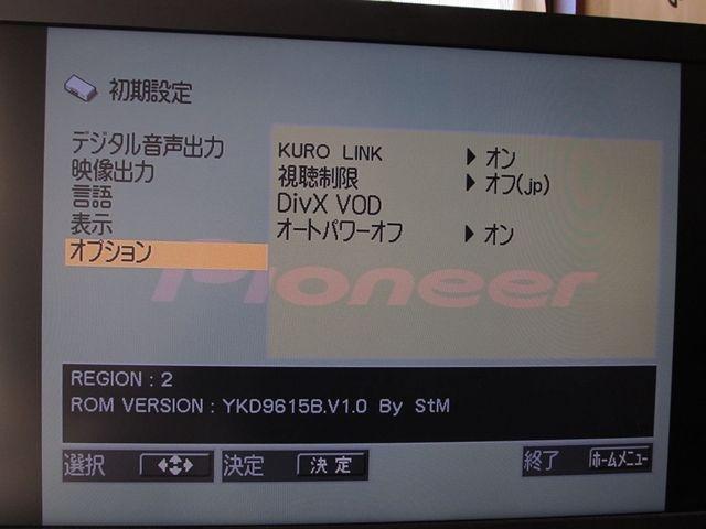 dv-220v ファームウェア