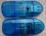 USB2SD