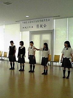コンセーレ/結婚相談所Blogです...