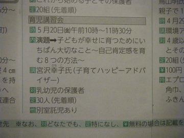 DSCF6442[1]
