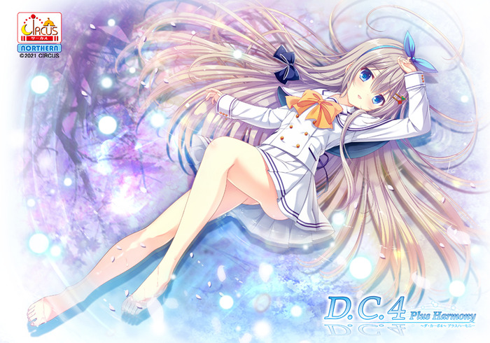 dacapo_0014pl