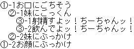 2016y08m12d_112936081