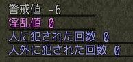 2014y05m18d_154503569