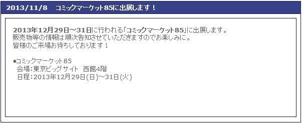 2013y11m09d_055140270