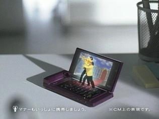 au 3D携帯1