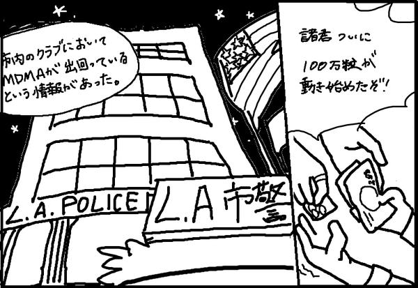 ALC2-8