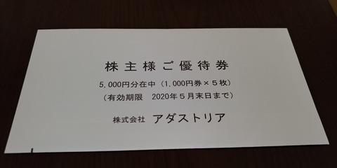 IMG00148