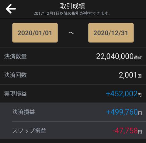 Screenshot_2021-01-17-20-09-36-74