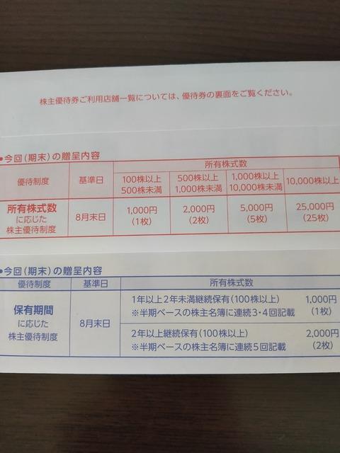 IMG20201121085406