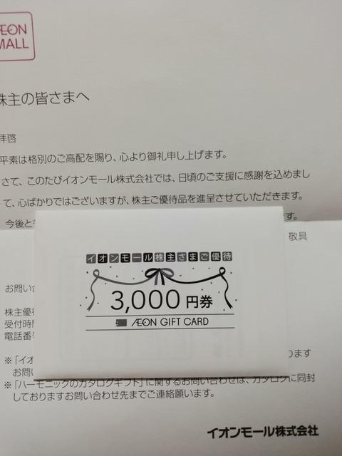 IMG00321