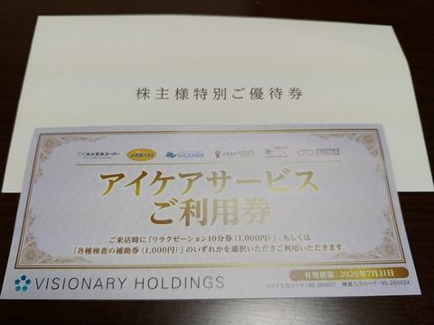 IMG00527