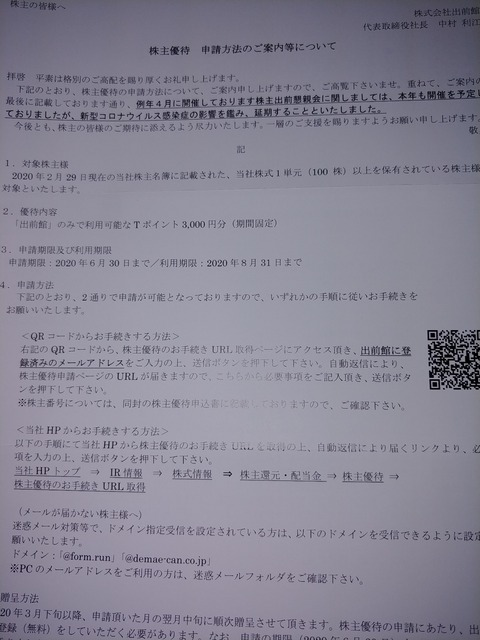 IMG00612