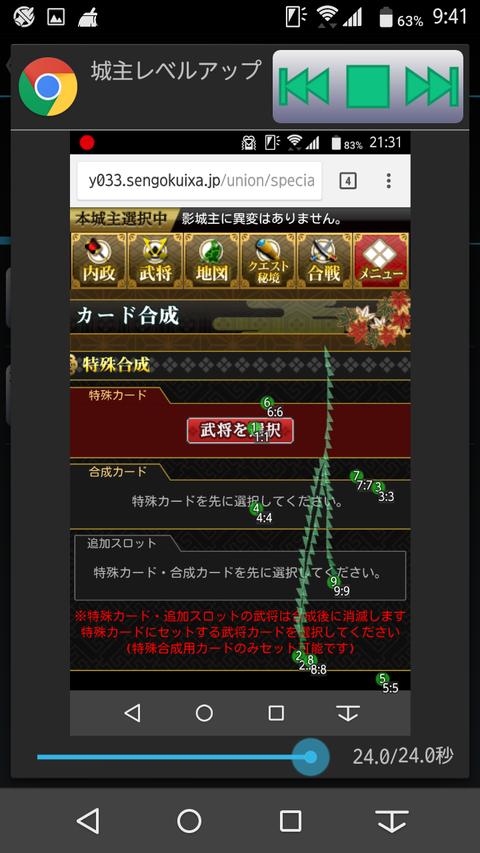 Screenshot_2018-02-14-09-41-24