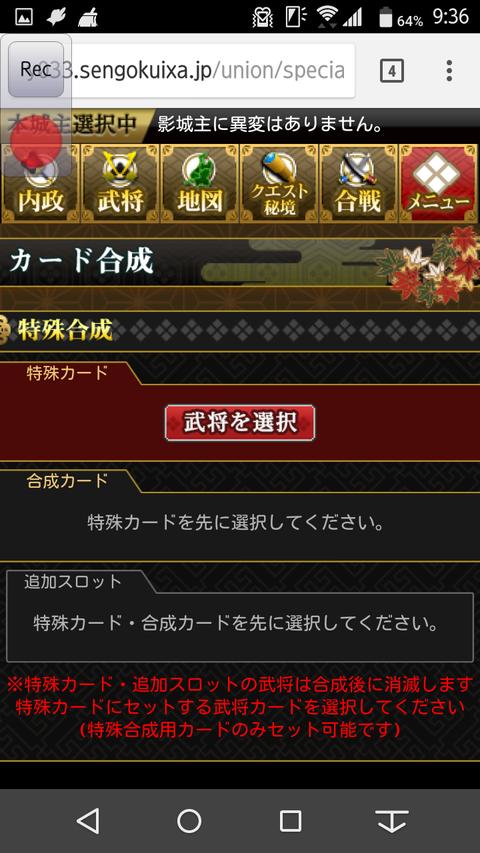 Screenshot_2018-02-14-09-36-15