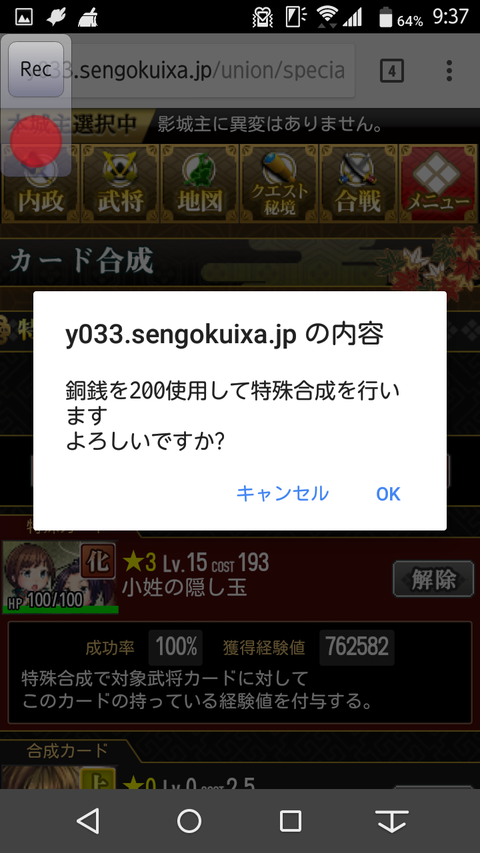 Screenshot_2018-02-14-09-37-09