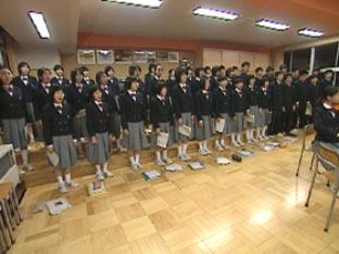 郡山市立郡山第二中学校 - schoolweb.ne.jp