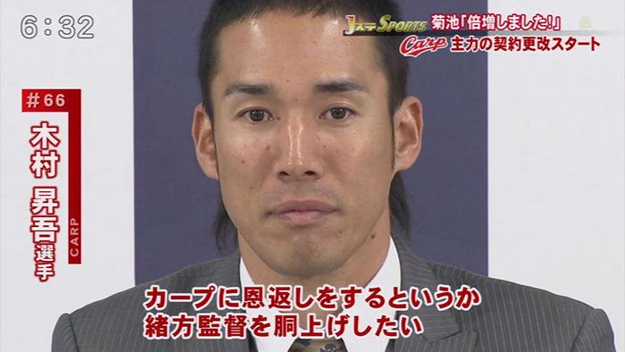 木村昇 (歌手)の画像 p1_19