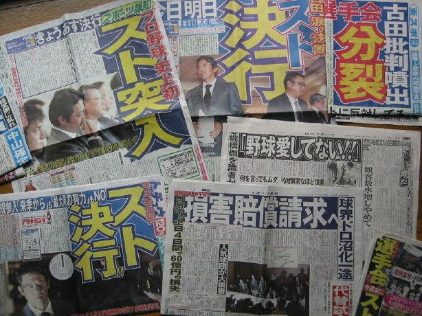 sportspaper1