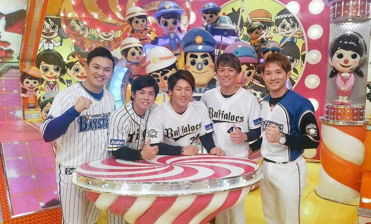 【朗報】今年のプロ野球ジョブチューン出演のメンバー面白そう