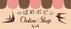 onlineshopバナーiichi