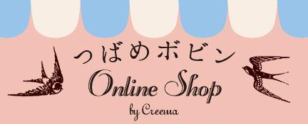 onlineshopバナー