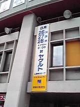 48737fb9.jpg