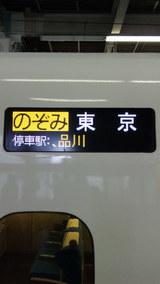 60f7c9d1.jpg