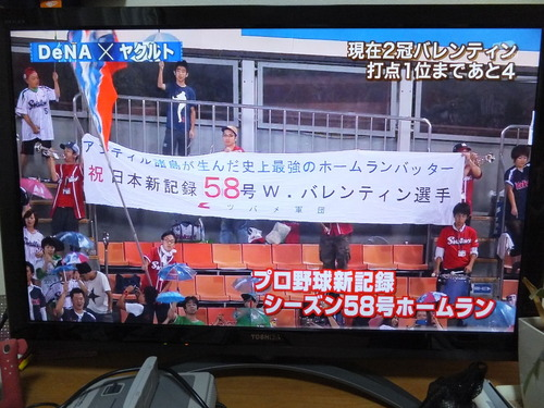 65acf4d9.jpg