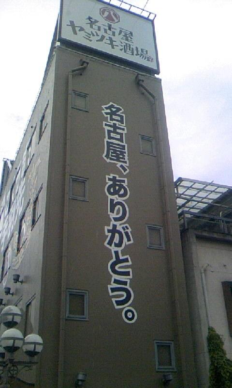 101117_102442