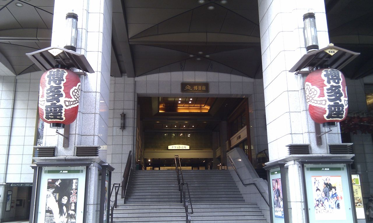 IMAG0410