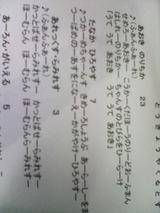 cec50b78.jpg