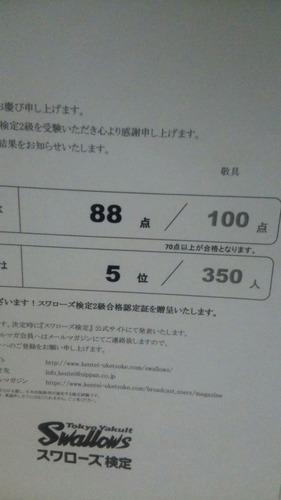 dc99ff23.jpg