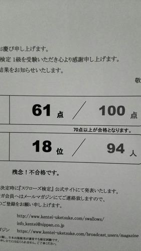e1d50d69.jpg