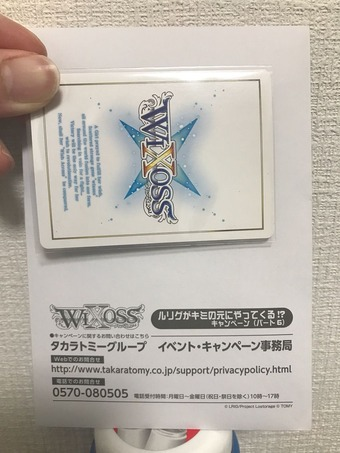 2017-06-14-19-37-09