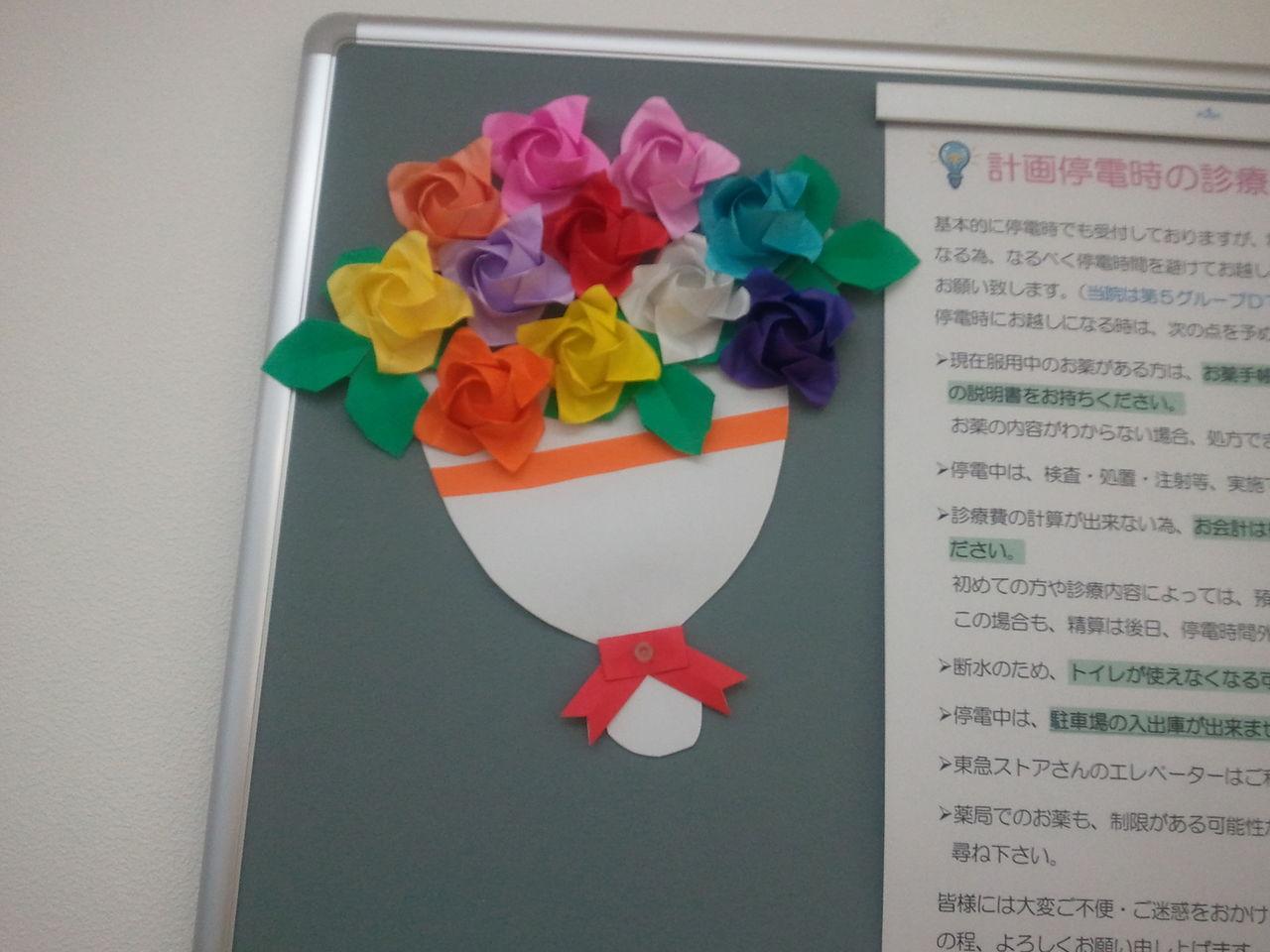 すべての折り紙 折り紙 バラの花束 : ... : 折り紙作品~バラの花束