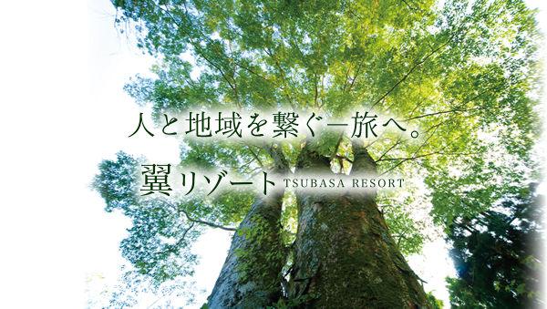 tsubasa-blog-image