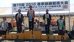 20100425ラ−ジ